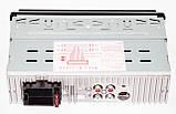 Автомагнітола піонер Pioneer 1285 USB, AUX, фото 6