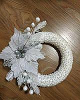 Білий Новорічний вінок на двері 33 см