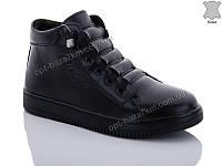 Ботинки детские KANGFU T593D (31-36) - купить оптом на 7км в одессе