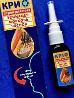 Спрей для носа «КРИО» для профилактики простуды и вирусы гриппа, фото 1