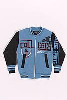 Куртка для мальчиков WAXMEN (110-134), фото 1