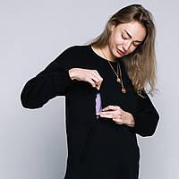 Свитшот кофта для беременных и кормящих свитер Черный c удобным секретом, для доступа к груди S M L, фото 1