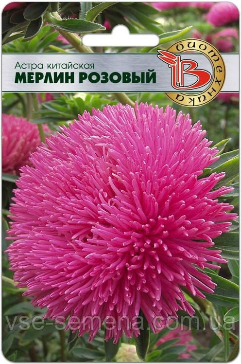 Астра китайская Мерлин Розовый 70 шт (Биотехника)