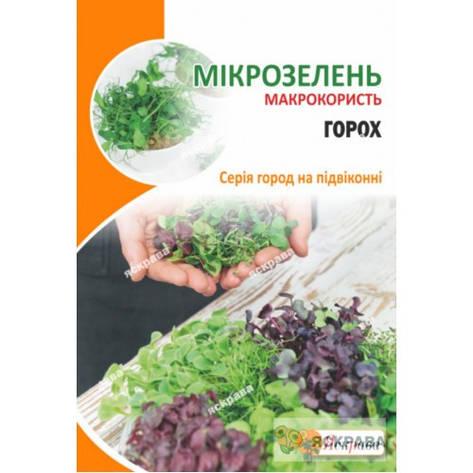 Семена микрозелень (микрогрин) горох, фото 2