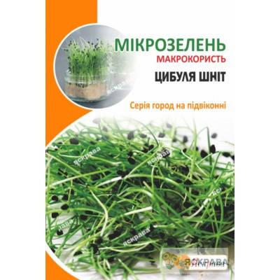 Семена лук-шнитт микрозелень (микрогрин), фото 2