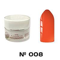 Гель-пластилин Trendy Nails №008, 5 г