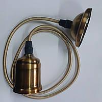 Люстра подвес винтажный светильник лофт Е27 в металлическом корпусе античное золото ST 796