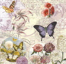 Декупажная салфетка Бабочки 5013