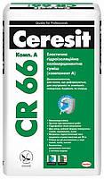 Смесь эластичная гидроизоляционная Ceresit CR-66