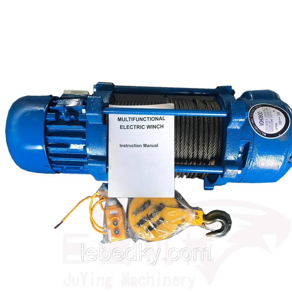 Лебедка электрическая 220v, 300-600 кг,  Electrik Winch
