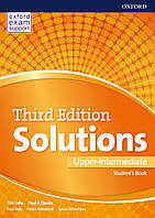 Учебник Solutions Third Edition Upper-Intermediate Student's Book