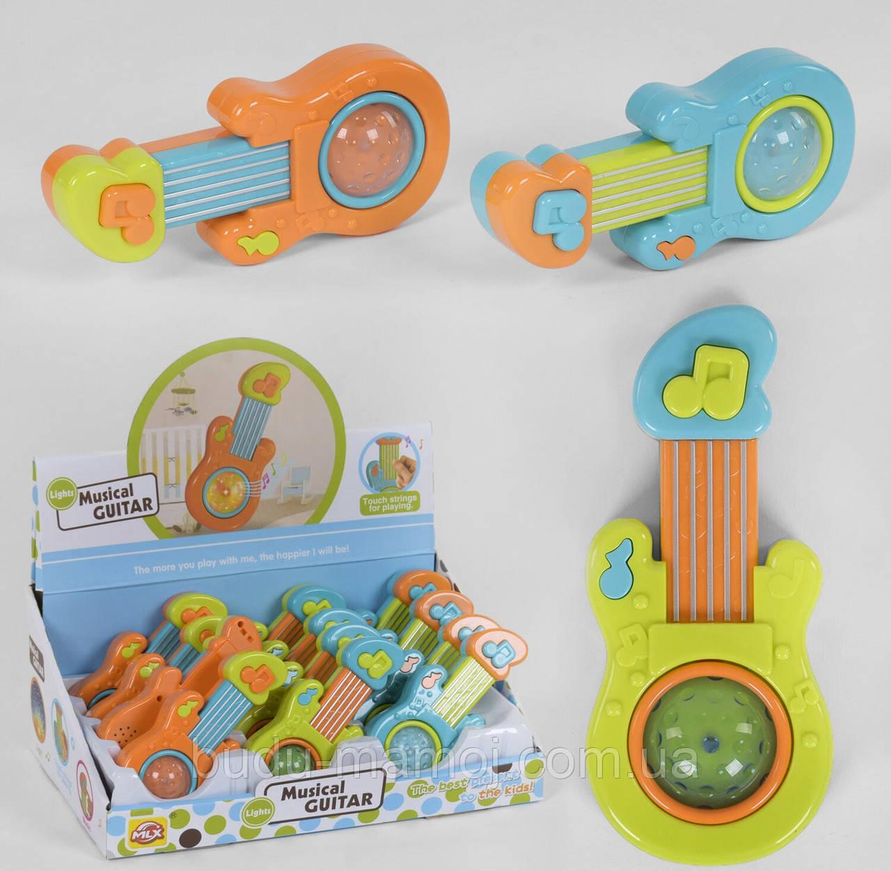 Музыкальная игрушка маленькая гитара разные функции