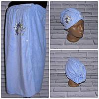 Комплект для сауны полотенце юбка + чалма тюрбан (N507)