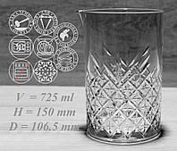 Смесительный стакан Pasabahce 52849 Timeless 725ml
