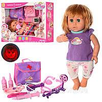 Кукла интерактивная с набором доктора, реагирует на аксессуары, фото 1