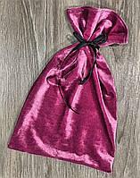 Упаковка товара, велюровая сумочка для хранения и упаковки.