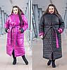 Зимнее двухстороннее пальто большого размера, с 48 по 82 размер