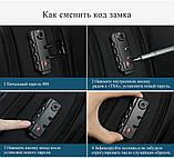 Рюкзак мужской Tigernu городской с USB портом, отделом для ноутбука, чехлом, встроенным замком (черный), фото 7