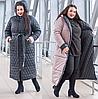 Двухстороннее зимнее пальто большого размера, с 48 по 82 размер