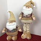 Дед мороз под елку — Игрушка Санта Клаус (50-70см.), фото 4