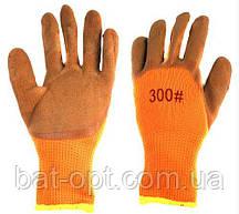 Перчатки пена/нейлон оранжево - коричневые