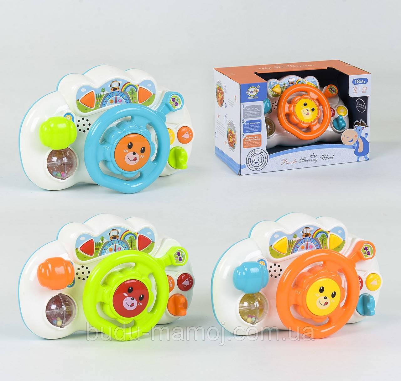 Многофункциональное Руль развивающая музыкальная игрушка для малышей