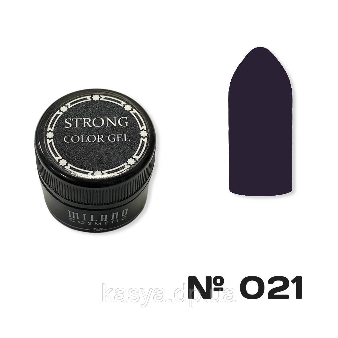 Гель-краска MILANO STRONG №021, 6 г