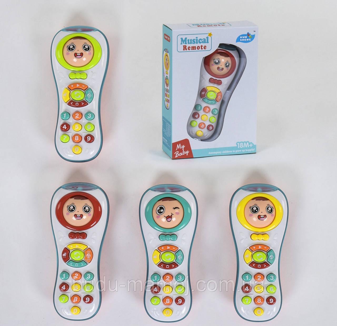 Музыкальный пульт многофункциональная игрушка для детей