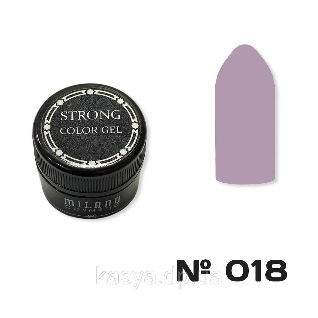Гель-краска MILANO STRONG №018, 6 г
