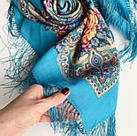 Аврора 1841-13, павлопосадский платок шерстяной  с шелковой бахромой, фото 6