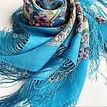 Аврора 1841-13, павлопосадский платок шерстяной  с шелковой бахромой, фото 2