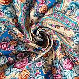 Аврора 1841-13, павлопосадский платок шерстяной  с шелковой бахромой, фото 4