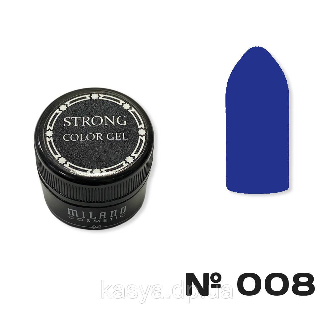 Гель-краска MILANO STRONG №008, 6 г