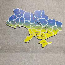 Магнитный Пазл Україна. Карта України