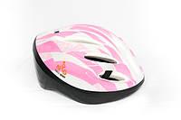 Шлем NRG SD 011AD розовый