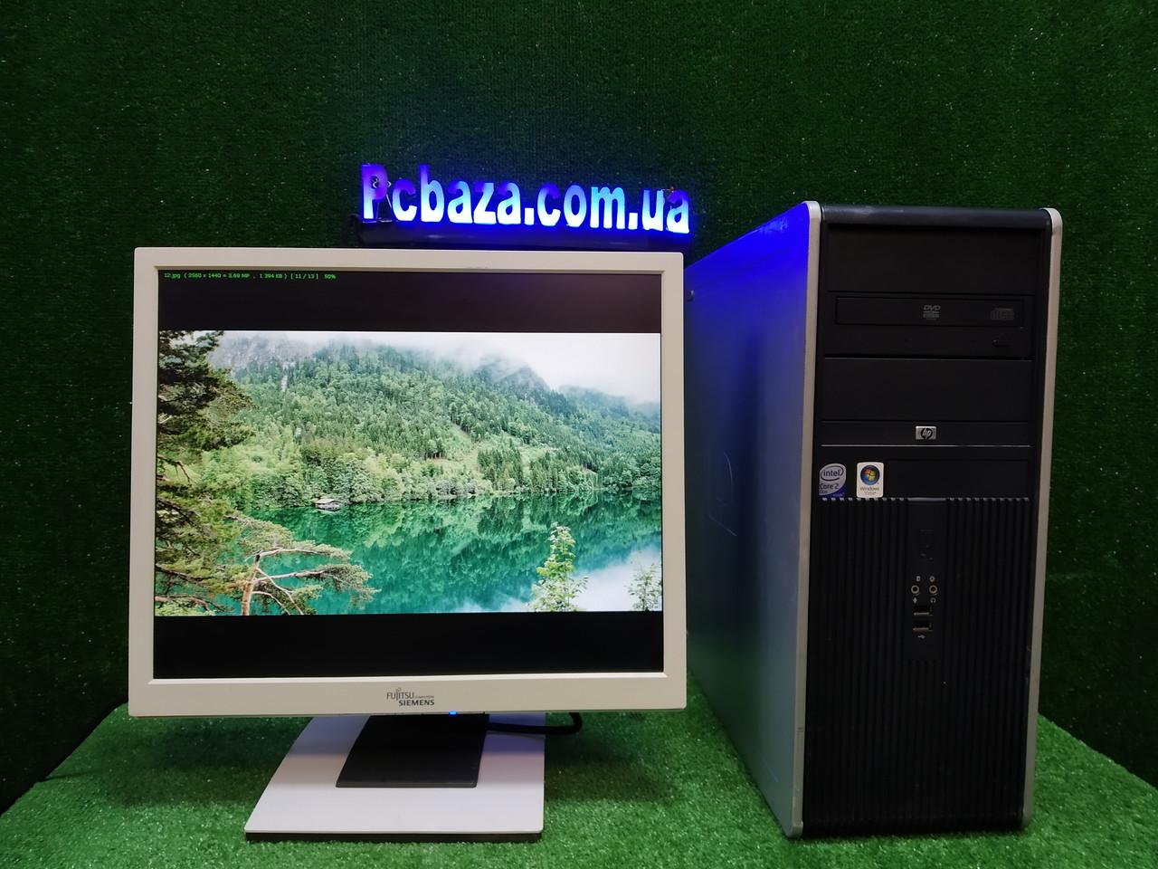 """ПК HP + мон 19"""", Intel E7500 2.93Ггц, 4 ГБ, 160 ГБ Настроен! Есть Опт! Гарантия!"""
