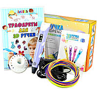 3D Ручка для детей RXstyle RP-100B фиолетовая с LCD-дисплеем + Пластик 9 метров!