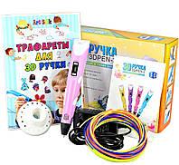 3D Ручка для детей RXstyle RP-100B розовая с LCD-дисплеем + Пластик 9 метров!
