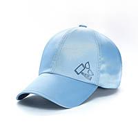 Женская кепка бейсболка INAL Enjoy Life M / 55-56 RU Серебристый 159655
