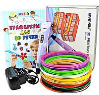 3D Ручка для детей MyRiwell RP-100B Pen фиолетовая с LCD-дисплеем + Пластик 60 метров!