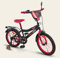 Велосипед детский 18 дюймов 161801