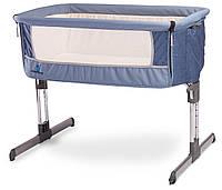 Детская кроватка Caretero Sleep2gether Navy