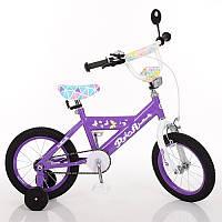 Велосипед детский PROF1 L14132 Butterfly 2 (14 дюймов)