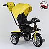 Велосипед BEST TRIKE 9288B-4835 желтый