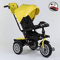 Велосипед BEST TRIKE 9288B-4835 желтый, фото 1