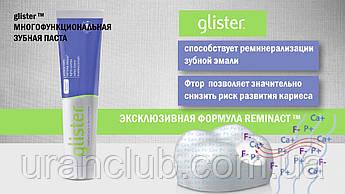 Зубная паста с фтором глистер GLISTER AMWAY