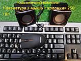 """ПК HP + мон 19"""", Intel E7500 2.93 Ггц, 4 ГБ, 160 ГБ Налаштований! Є Опт! Гарантія!, фото 2"""