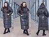 Пальто зимове з поясом великого розміру, з 48 по 82 розмір