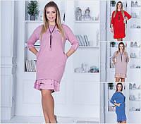 Р 46-56 Ангоровое платье с рюшами Батал 20828, фото 1
