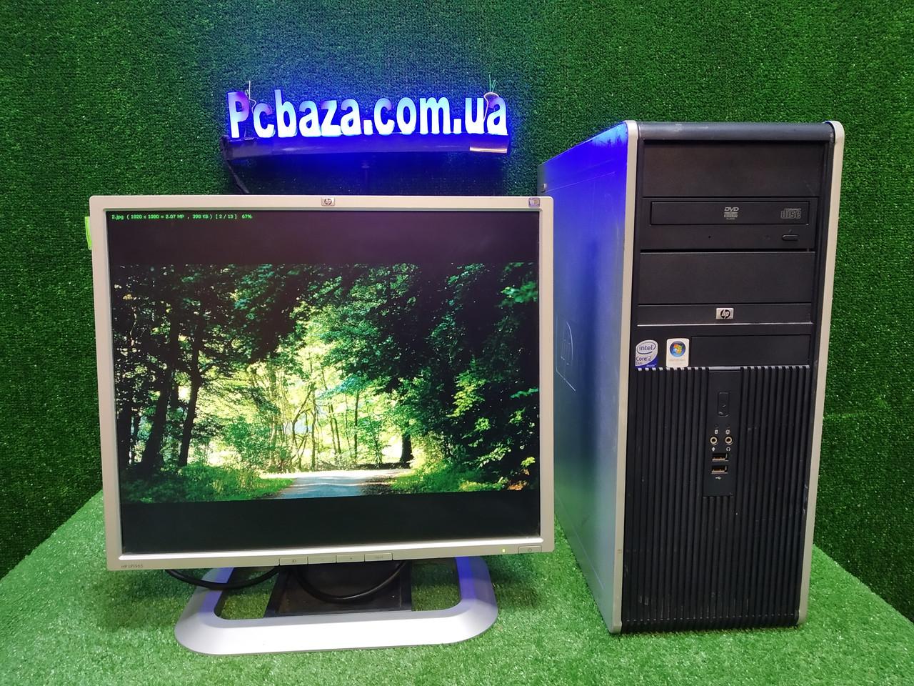"""ПК HP + мон 19"""" HP, Intel E7500 2.93Ггц, 4 ГБ, 160 ГБ Настроен! Есть Опт! Гарантия!"""